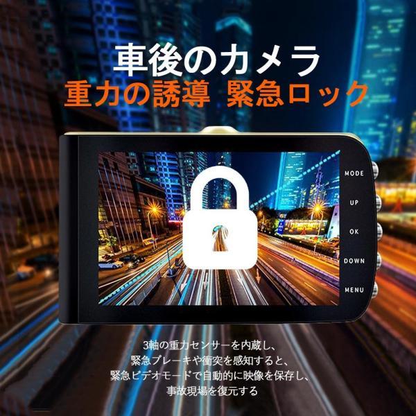 ドライブレコーダー  1200万画素 Gセンサー ビデオカメラ ループ録画 駐車監視 動き検知|netdirect|09