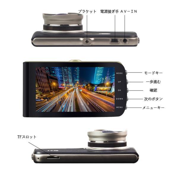 ドライブレコーダー  1200万画素 Gセンサー ビデオカメラ ループ録画 駐車監視 動き検知|netdirect|10
