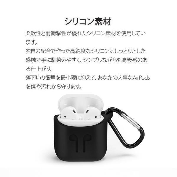 AirPods case アップル イヤホンカバー 衝撃吸収 イヤホンケース カバー ケース 落下防止 Apple エアーポッズ|netdirect|03