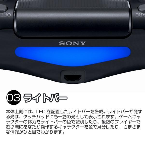 PS4 ワイヤレス コントローラー プレステ 4 Playstation 4 互換品 PS4 Pro 対応 無線 加速度 振動 重力感応 6軸機能 高耐久ボタン|netdirect|04