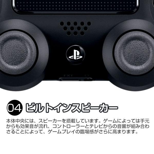 PS4 ワイヤレス コントローラー プレステ 4 Playstation 4 互換品 PS4 Pro 対応 無線 加速度 振動 重力感応 6軸機能 高耐久ボタン|netdirect|05