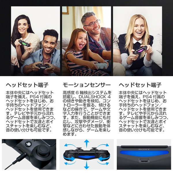 PS4 ワイヤレス コントローラー プレステ 4 Playstation 4 互換品 PS4 Pro 対応 無線 加速度 振動 重力感応 6軸機能 高耐久ボタン|netdirect|06