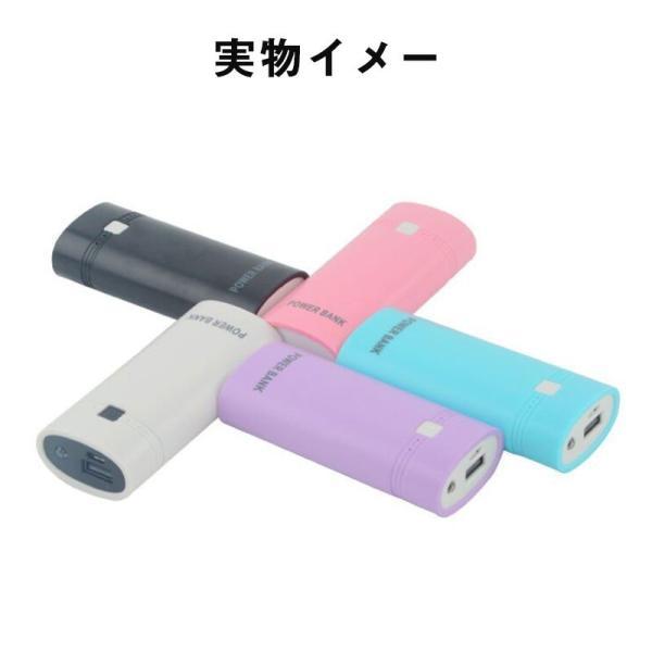 18650急速充電器 モバイルバッテリー 電池式 充電器 スマホ 携帯用 iPhone リチウム電池 チャージャー 循環使用 省エネ|netdirect|11