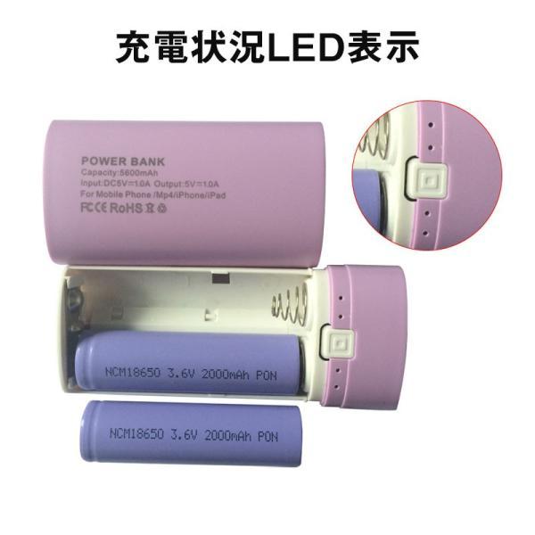 18650急速充電器 モバイルバッテリー 電池式 充電器 スマホ 携帯用 iPhone リチウム電池 チャージャー 循環使用 省エネ|netdirect|04
