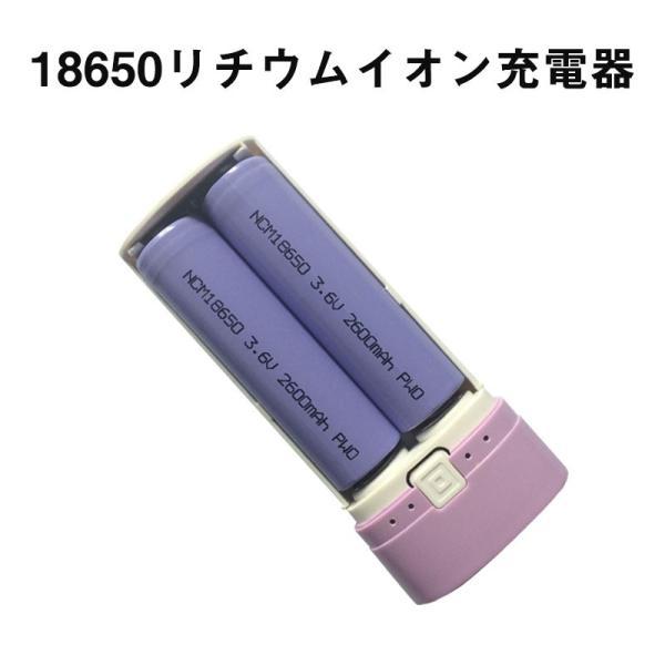 18650急速充電器 モバイルバッテリー 電池式 充電器 スマホ 携帯用 iPhone リチウム電池 チャージャー 循環使用 省エネ|netdirect|05