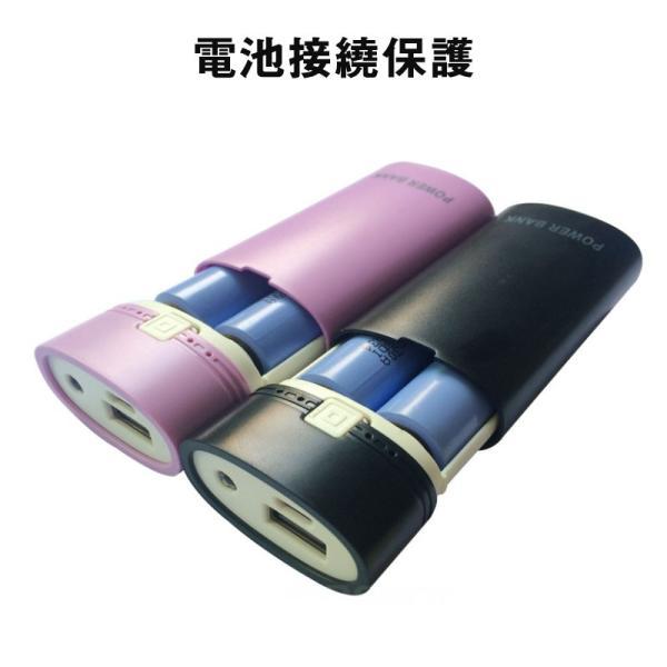 18650急速充電器 モバイルバッテリー 電池式 充電器 スマホ 携帯用 iPhone リチウム電池 チャージャー 循環使用 省エネ|netdirect|06