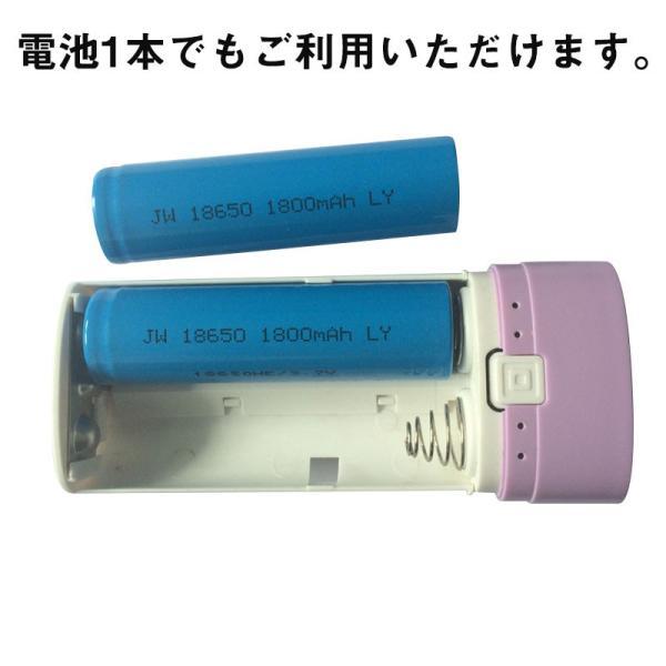 18650急速充電器 モバイルバッテリー 電池式 充電器 スマホ 携帯用 iPhone リチウム電池 チャージャー 循環使用 省エネ|netdirect|08