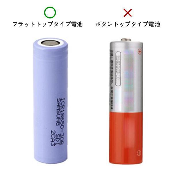 18650急速充電器 モバイルバッテリー 電池式 充電器 スマホ 携帯用 iPhone リチウム電池 チャージャー 循環使用 省エネ|netdirect|10