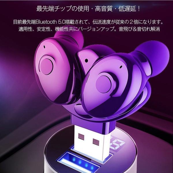 ワイヤレスイヤホン Bluetooth イヤホン両耳 車載イヤフォン ブルートゥース  USBチャージャー付き 高音質 防水|netdirect|02
