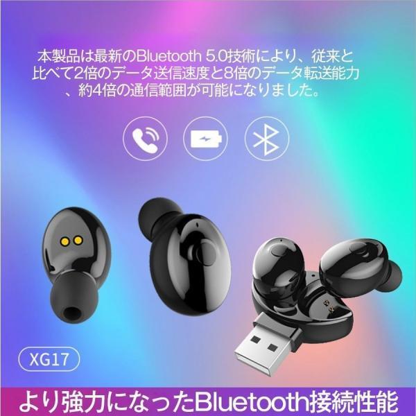 ワイヤレスイヤホン Bluetooth イヤホン両耳 車載イヤフォン ブルートゥース  USBチャージャー付き 高音質 防水|netdirect|03
