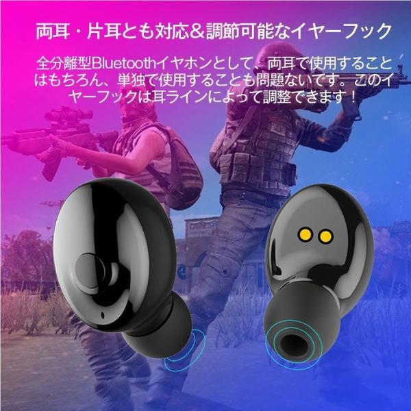 ワイヤレスイヤホン Bluetooth イヤホン両耳 車載イヤフォン ブルートゥース  USBチャージャー付き 高音質 防水|netdirect|05