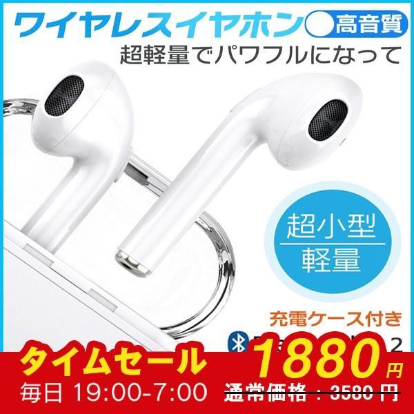ワイヤレスイヤホン Bluetooth 4.2 ステレオ ブルートゥース オープン iphone6s iPhone7 8 x Plus android ヘッドセット ヘッドホンsale|netdirect