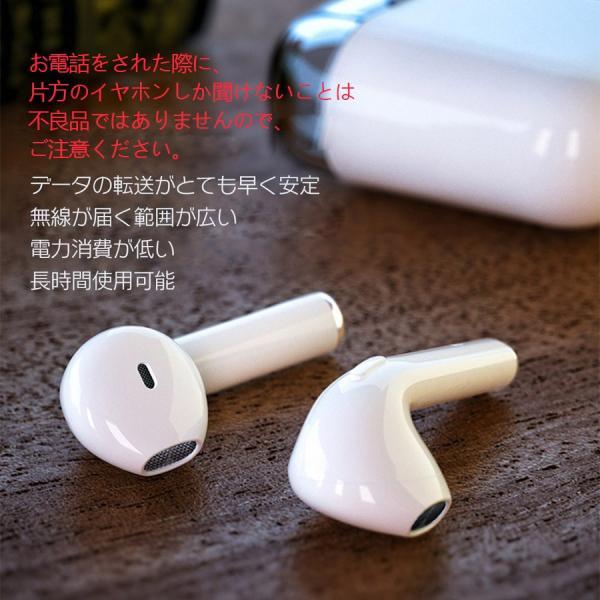 ワイヤレスイヤホン Bluetooth 4.2 ステレオ ブルートゥース オープン iphone6s iPhone7 8 x Plus android ヘッドセット ヘッドホンsale|netdirect|05