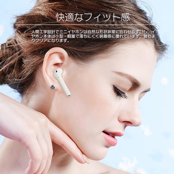 ワイヤレスイヤホン Bluetooth 4.2 ステレオ ブルートゥース オープン iphone6s iPhone7 8 x Plus android ヘッドセット ヘッドホンsale|netdirect|07