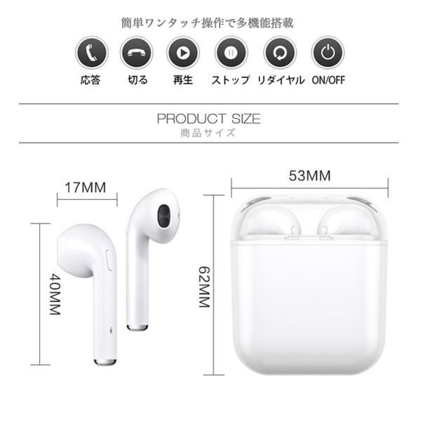 ワイヤレスイヤホン Bluetooth 4.2 ステレオ ブルートゥース オープン iphone6s iPhone7 8 x Plus android ヘッドセット ヘッドホンsale|netdirect|08