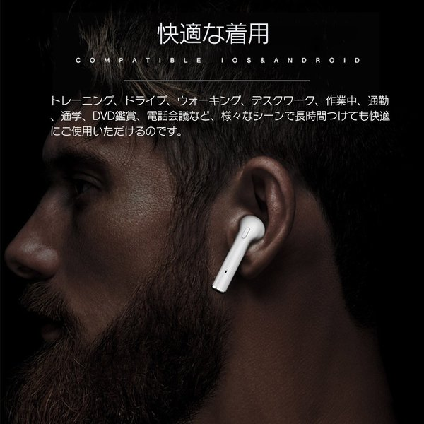 ワイヤレスイヤホン Bluetooth 4.2 ステレオ ブルートゥース オープン iphone6s iPhone7 8 x Plus android ヘッドセット ヘッドホンsale|netdirect|09