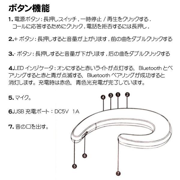 ワイヤレスイヤホン bluetooth イヤホン 骨伝導 高級 片耳用 iPhone android アンドロイド スマホ 高音質 音楽|netdirect|08