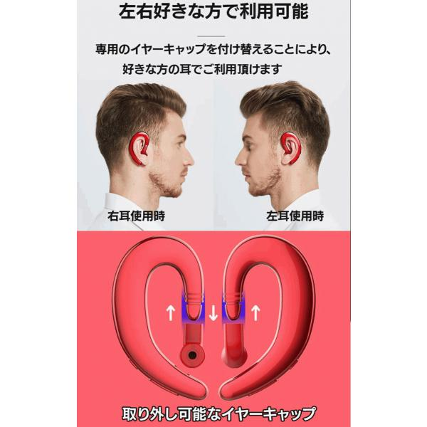 ワイヤレスイヤホン Bluetooth 4.2 ヘッドセット 片耳 高音質 耳掛け型 ブルートゥースイヤホン マイク内蔵 スポーツ ハンズフリー 通話可 iPhone&Android対応 netdirect 05
