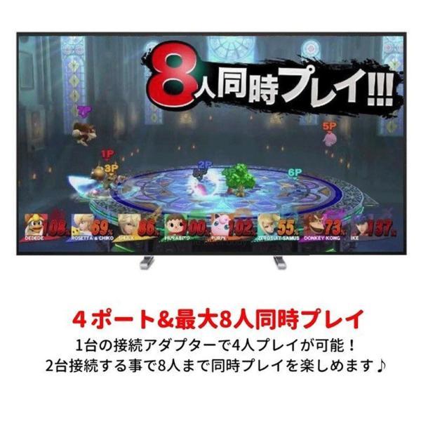 Nintendo Switch/WiiU用/PC用/switch用 ゲームキューブコントローラー 接続タップ TURBO連射機能搭載 スマブラ 変換アダプター 互換品 任天堂 netdirect 06