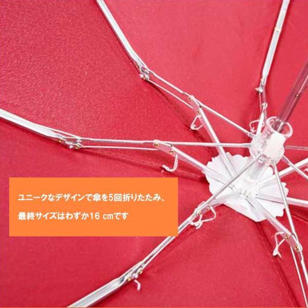 日傘 折りたたみ傘 レディース 晴雨兼用傘 折りたたみ傘 軽量 遮光 遮熱 涼しい 超ミニコンパクト UVカット 紫外線対策 収納ポーチ付き|netdirect|04