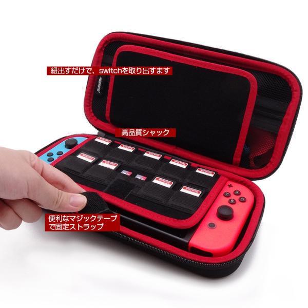 nintendo switch ケース ニンテンドースイッチ ケース メッシュ袋収納EVA、キャリーケース任天堂スイッチ専用 sale|netdirect|03