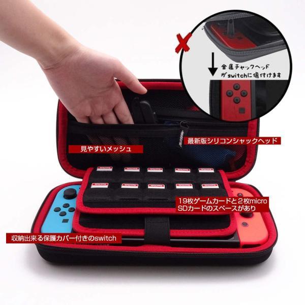 nintendo switch ケース ニンテンドースイッチ ケース メッシュ袋収納EVA、キャリーケース任天堂スイッチ専用 sale|netdirect|04