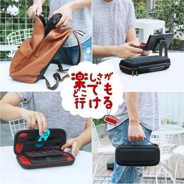 nintendo switch ケース ニンテンドースイッチ ケース メッシュ袋収納EVA、キャリーケース任天堂スイッチ専用 sale|netdirect|06
