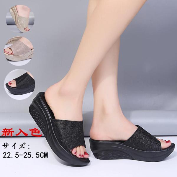 サンダルレディース履きやすい可愛いサンダル歩きやすいおしゃれ疲れない靴シューズ22.5〜25.5cm