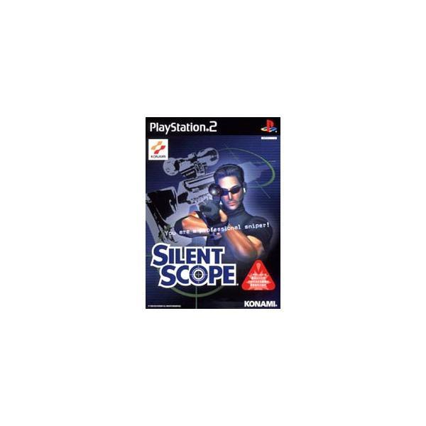 サイレントスコープ(PS2) [PS2]の画像