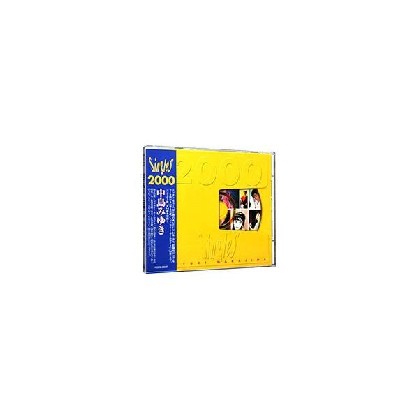 中島みゆき/Singles2000