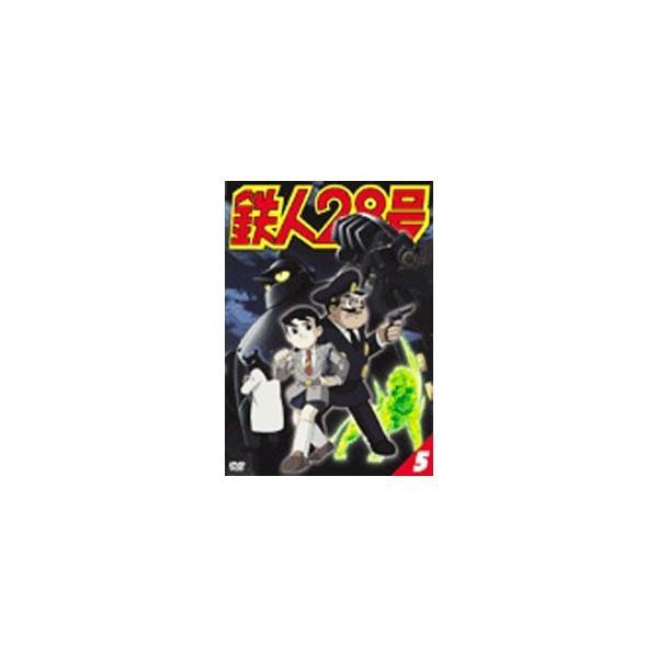 DVD/鉄人28号 5