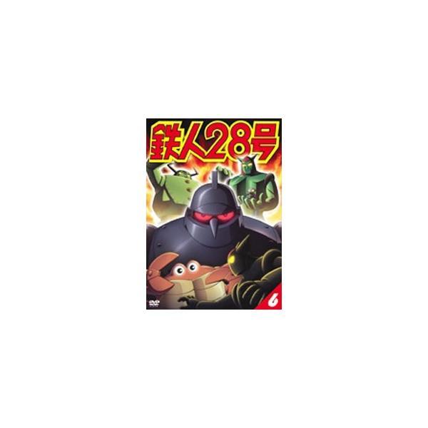 DVD/鉄人28号 6