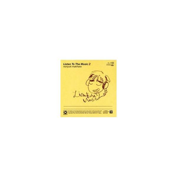 槇原敬之/Listen To The Music2 初回限定盤