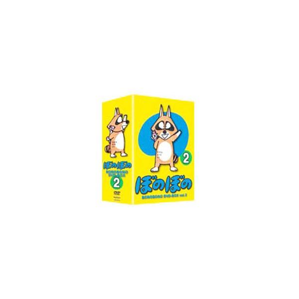 DVD/ぼのぼの DVD-BOX vol.2