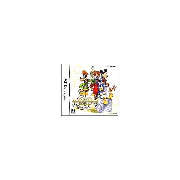 DS/キングダム ハーツ Re:コーデッド