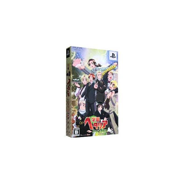 PSP/学園ヘタリア Portable 初回限定版
