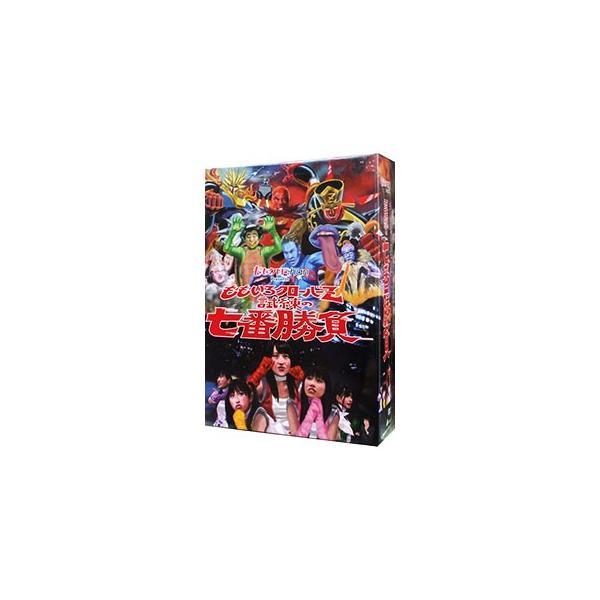 DVD/ももクロChanPresentsももいろクローバーZ試練の七番勝負DVD−BOX