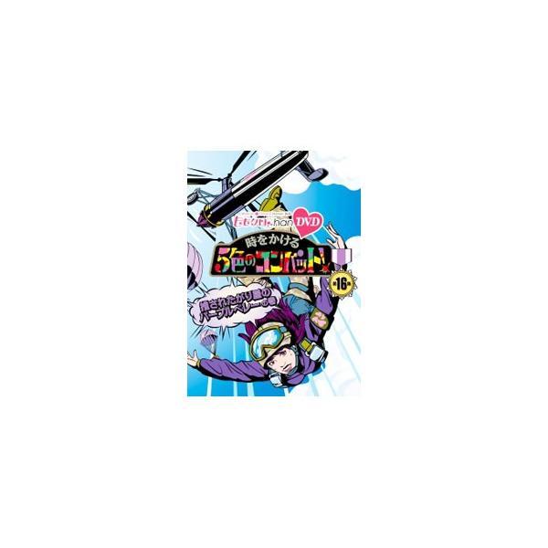 DVD/ももクロChan第3弾時をかける5色のコンバット第16集
