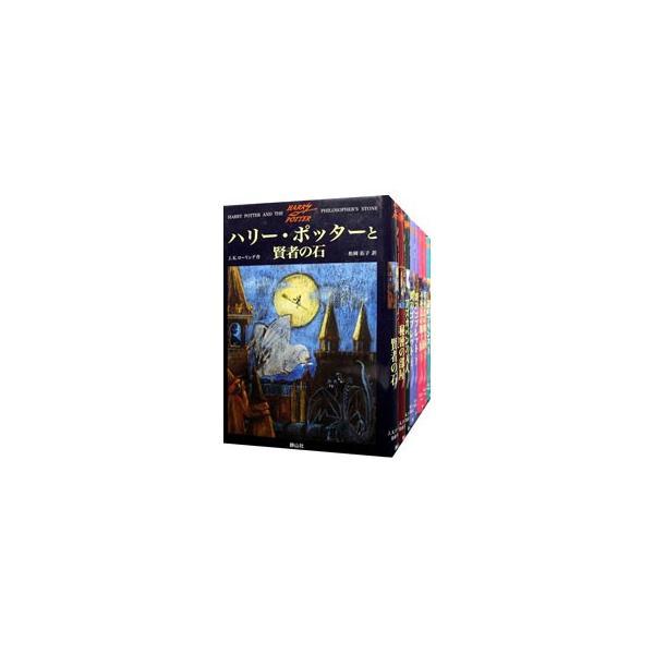 ハリー・ポッター (単行本、全11巻セット)/J・K・ローリング