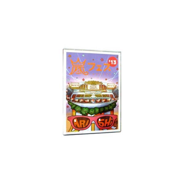 DVD/ARASHI アラフェス'13 NATIONAL STADIUM 2013