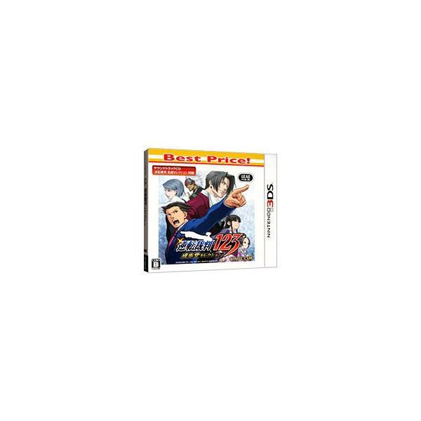 3DS/逆転裁判123 成歩堂セレクション Best Price!