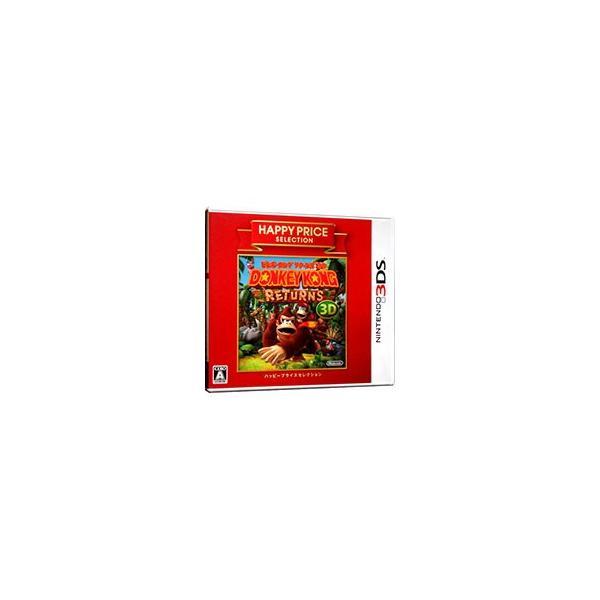 3DS/ドンキーコングリターンズ3Dハッピープライスセレクション