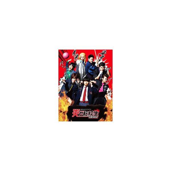 Blu-ray/炎の転校生REBORNBlu−rayBOX