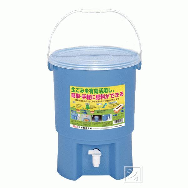三甲 生ゴミ処理容器 サンペール #20EM 蛇口コック付