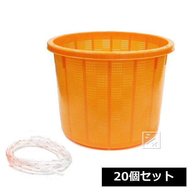 (法人配送限定) アロン化成 丸型収穫かご (大) 21L ひも付き (20個セット)
