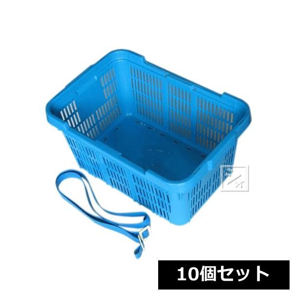 (法人配送限定) アロン化成 角型収穫かご #28 ベルト付き (10個セット)
