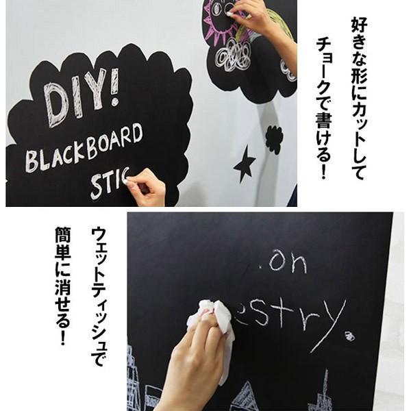 A4黒板シート8枚  ウォールステッカー はがせる ブラックボードシート|netpowers|02