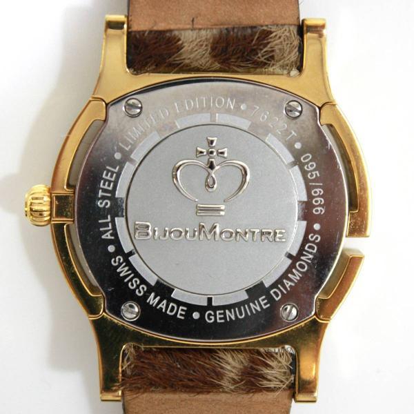 訳あり特価! BIJOU MONTRE / ビジュモントレ レディース腕時計 クォーツ 7622T ダイヤモンド 豹柄 レオパード HO 中古 Bランク