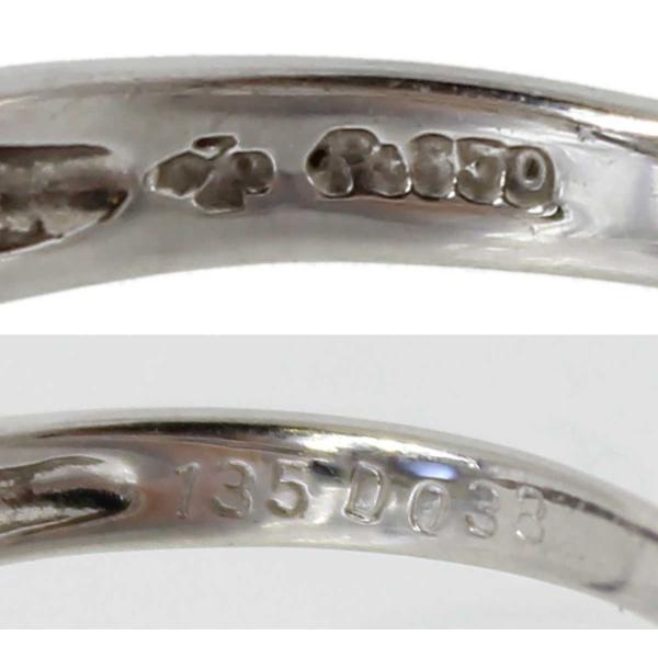 サファイアリング 指輪 Pt850×サファイア1.35ct×ダイヤ0.38ct  11号 リング幅約1.6mm 重量約5g NT 中古 Bランク