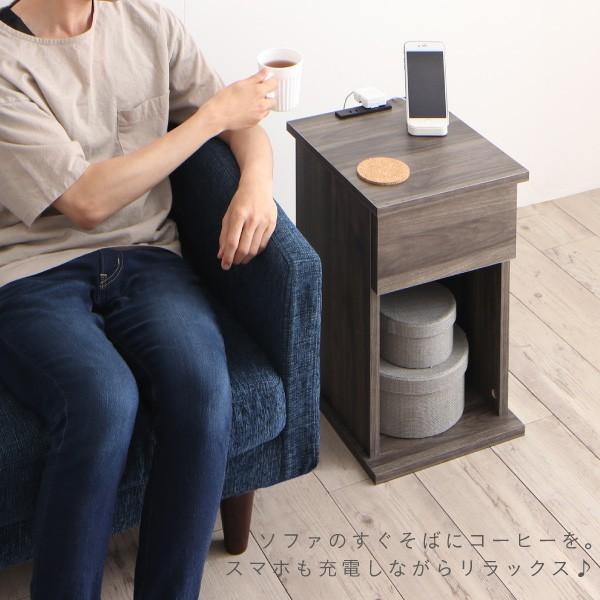 サイドテーブル おしゃれ 北欧 木製 eskeep エスキープ ナイトテーブル 幅30 ソファテーブル 人気 コンセント付き 収納 引出しタイプ|netshop-edgyy|12